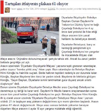 Düzköy Haber Yenilendi.